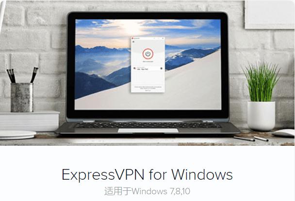 Express下载与设置指南