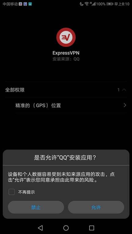 expressvpn-android-install-1