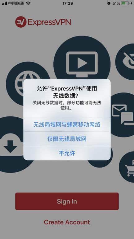 expressvpn-ios-1