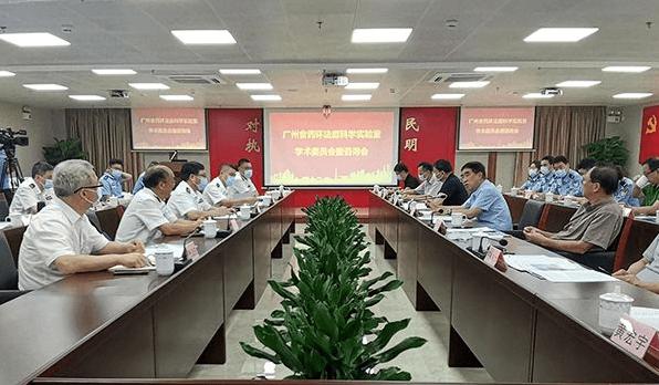 广东警方破获网络黑灰产业链案
